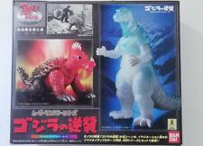 "Rare new 2006 Bandai Japan Toys Dream Project Godzilla 1955 & Anguirus 1955 8"""