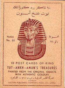 EGYPT BOOKLET 10 P.C OF KING TUT ANKH AMUN`S TREASURES.,.