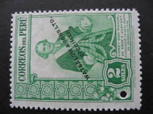 Peru 1936 2S Green Sc 370 type Specimen Proof MNG PLZ read description
