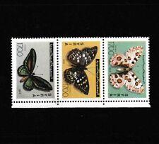 Syrien, Syria, 1994, Schmetterlinge, Butterflies, MNH
