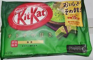 Nestle KitKat Matcha Green Tea Kit Kat Mini Chocolate Matcha flavor