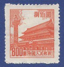 CHINA  1954  $800 ORANGE GATE OF HEAVENLY PEACE  SG1622 GMM
