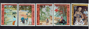 Laos stamps 1972 Airmail - Paintings by Marc Leguay MH