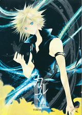 Final Fantasy 7 Vii Ff7 Ffvii Doujinshi Comic Zack Fair (Zax) x Cloud Karma Ii