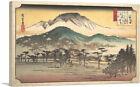 ARTCANVAS Evening Bell at Mii Temple Canvas Art Print by Utagawa Hiroshige