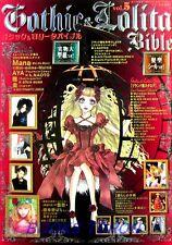 Gothic & Lolita Bible Vol.5 /Japanese Cosplay Fashion Magazine Book
