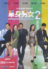 Don't Go Breaking My Heart 2 DVD Louis Koo Daniel Wu Johnnie To NEW Eng Sub R3