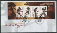 COCOS (KEELING) ISLANDS: SHADOW PUPPETS 2018 - MINIATURE SHEET FDC