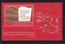 RUSSIA, USSR:1969 SC#3660 (S/S) MNH 52nd anniv. of the October Revolution