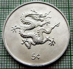 LIBERIA 2000 5 CENTS, YEAR OF DRAGON, ALUMINIUM UNC