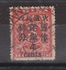 CHINA CHINESE EMPIRE 1897 SG 90 OVERPRINTED 4c ON 3c RED USED STAMP SHANGHAI PMK
