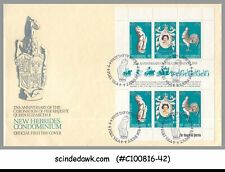 NEW HEBRIDES - 1978 25th ANNIVERSARY OF THE CORONATION OF QEII - MIN/SHT - FDC