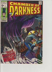 Chamber Of Darkness #1 Oct 1969 Buscema Art SILVER AGE MARVEL HORROR  KEY