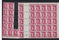 middle east  mint never hinged stamps blocks ref r12014