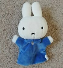 RARE Official Miffy Dick Bruna Hand Puppet Blue Plush Doll Soft Toy Rabbit Play