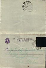 BIGLIETTO POSTALE DA 50 CENTESIMI P.M. 82 1942   9-5