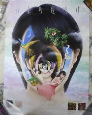 Momoiro Clover Z Hakkin no Yoake 2016 Taiwan Promo Poster