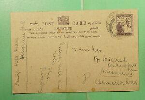 DR WHO 1944 PALESTINE HAIFA POSTAL CARD  g14709