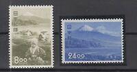 AB4734/ JAPAN – Y&T # 465 / 466 COMPLETE MINT MNH – CV 210 $