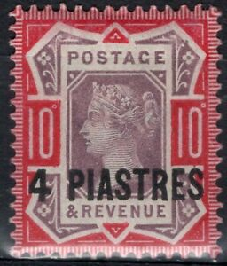 UK GB TURKEY BRITISH OFFICE ABROAD LEVANT 1896 STAMP Sc. # 7 MH