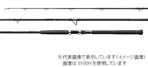 Shimano 19 Colt Sniper Xtune S100MH Shore Jigging Spinning rod Stylish anglers