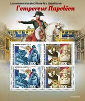 Guinea Famous People Stamps 2020 MNH Emperor Napoleon Bonaparte 4v M/S + IMPF
