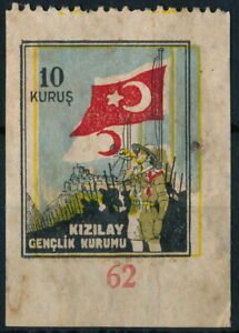 TURKEY - KIZILAY, YOUTH FOUNDATION CHARITY STAMP WITH DISPLACED CENTER #Z962