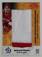 2020 KHL Sereal All-Star 13/50 Dmitrij Jaskin Jersey Card