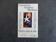 Spain #878a Mint Never Hinged- I Combine Shipping (5CE6)