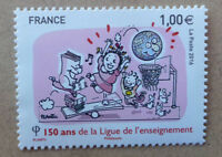 2016 FRANCELEAHUE OF EDUCATION STAMP ISSUE MINT STAMP