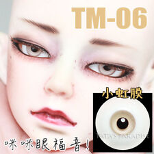 TATA glass eyes TM-06 16mm for BJD SD MSD 1/3 1/4 size doll use sky YELLOW