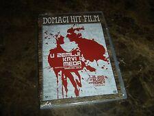 U Zemlji Krvi I Meda (DVD 2011)