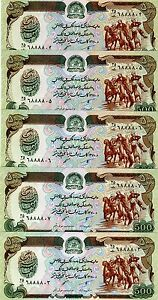 Lot, Afghanistan, 5 x 500 Afghanis,1991, P-60c, UNC > Game of Buzkashi