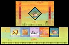 China Macau Macao Sc# 1270 1271 2009 Lunar New Year of Ox Stamps & S/S