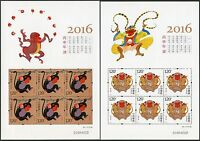 China PRC 2016-1 Jahr des Affen Neujahr Zodiac Monkey 4755-4766 Kleinbögen MNH