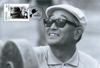 Spain 2013 - The world of cinema - Akira Kurosawa maxicard