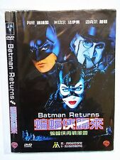 Batman Returns DVD Mandarin and English with Chinese and English subs