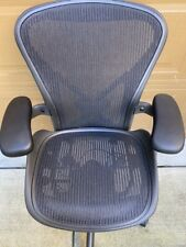 Herman Miller Aeron Size B Posture Fit Fully Loaded Office Desk Chair