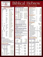 Biblical Hebrew Laminated Sheet - Pratico, Gary D.; Van Pelt, Miles V.