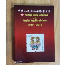 China Postage Stamp Catalogue 1949-2015  (English)