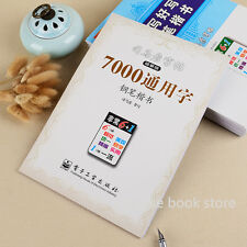 Chinese character pen copybook Chinese regular script practice excercise book