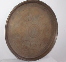 Antique Very Rare Beautiful Hand Carving Lunch/Dinner Serving Big Brass Plate