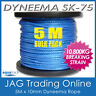 5M x 10mm H/DUTY DYNEEMA SK75 SYNTHETIC ROPE - Spectra/Yacht/4x4/Trailer/Winch