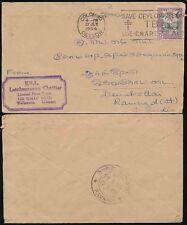 CEYLON to INDIA PAWN BROKER CHETTIAR ENV.1954 MACHINE SLOGAN SAVE FROM TB