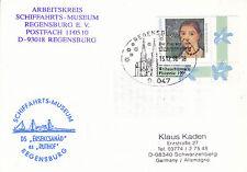 Museo tedesco NAVE DS ersekcsanad un Navi inseriti nella cache Plain indietro CARD