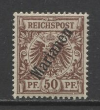 1900 German colonies MARIANA ISLANDS  50 Pf. early issue  mint*, $ 94.00