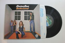 Status Quo / On The Level / 1975 UK ORIGINAL LP