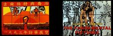 TWO  Gilbert and George Exhibition Catalogs from China and London   AR-5 TAMA