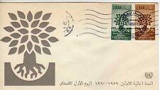 11316) LEBANON FDC 7.4.1960 Refugee 2v