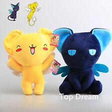 2X CardCaptor Sakura Kero & Spinel Plush Toy Soft Stuffed Animal Doll 12'' Gift